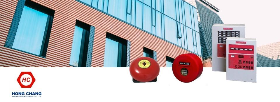 Fire alarm Hong Chang