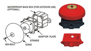 hong chang fire alarm bell